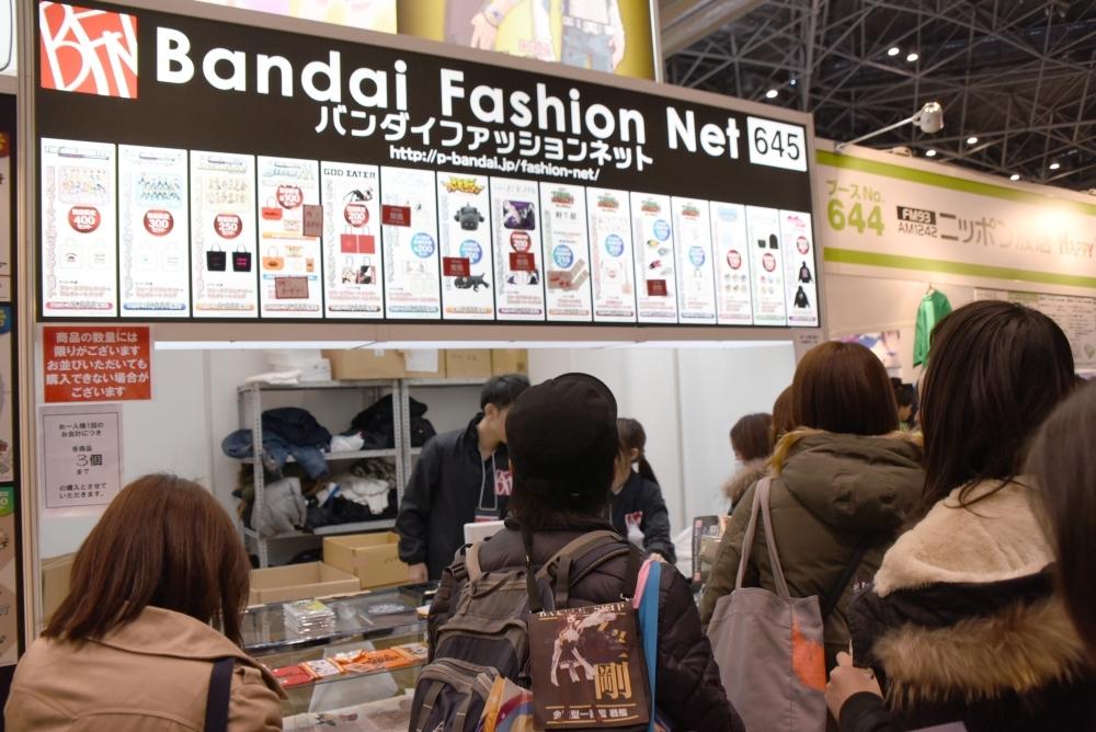 バンダイファッションネットブース