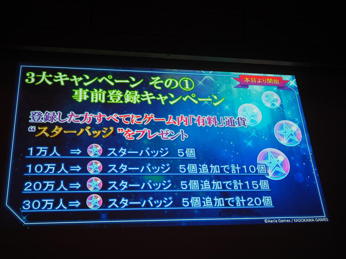 角川ゲームス10