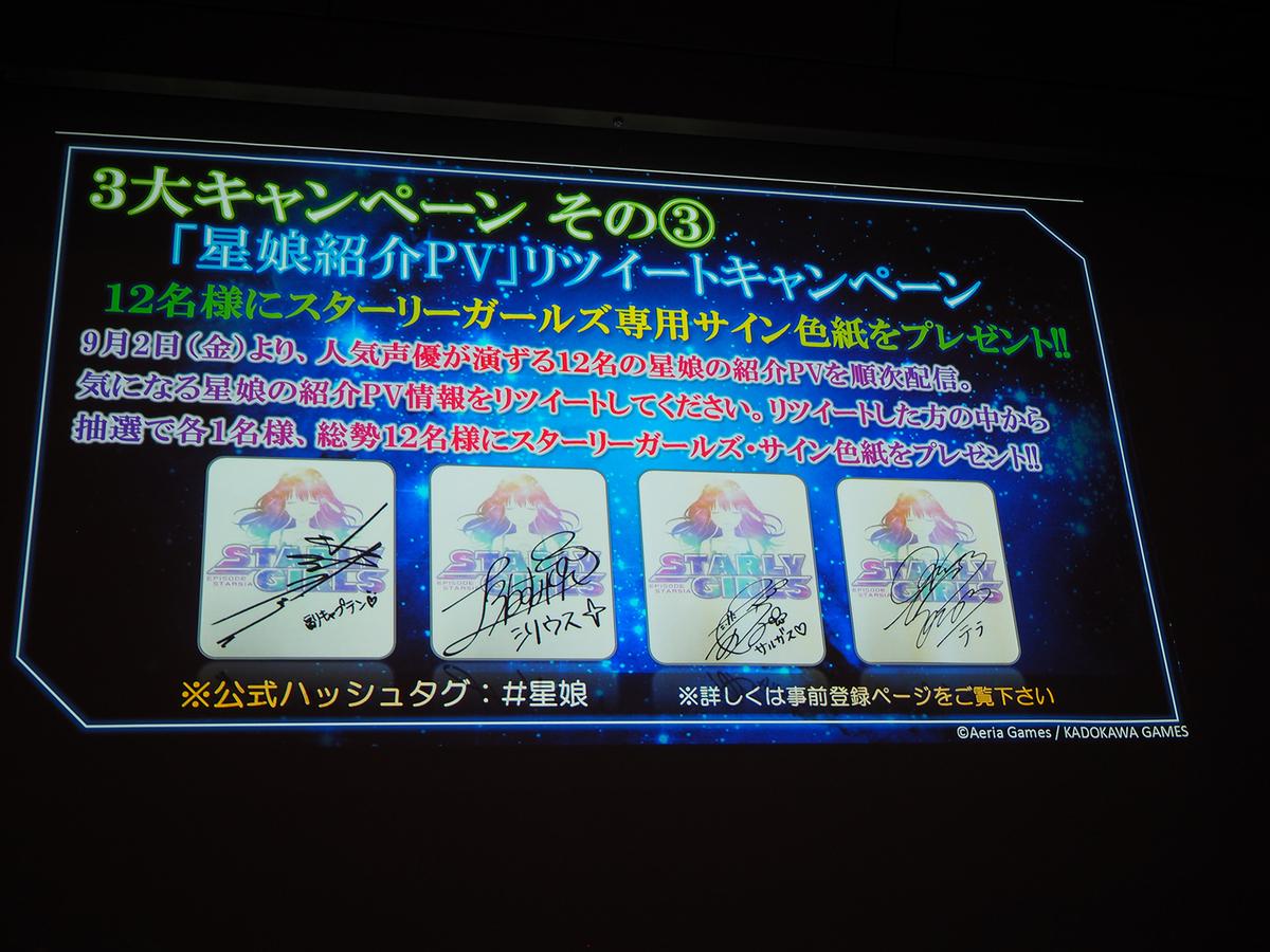 角川ゲームス12