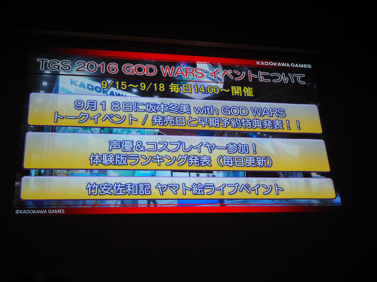 角川ゲームス05