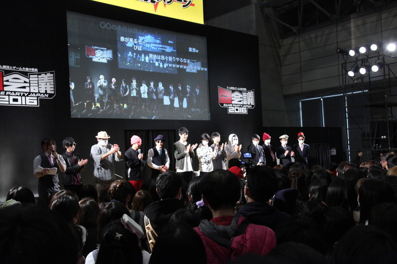 闘会議2016 ゲーム実況