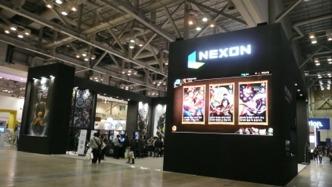 NEXON1
