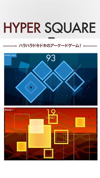 Hyper Square1