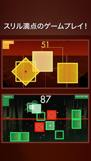 Hyper Square2
