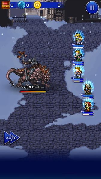 幻獣防衛イベント