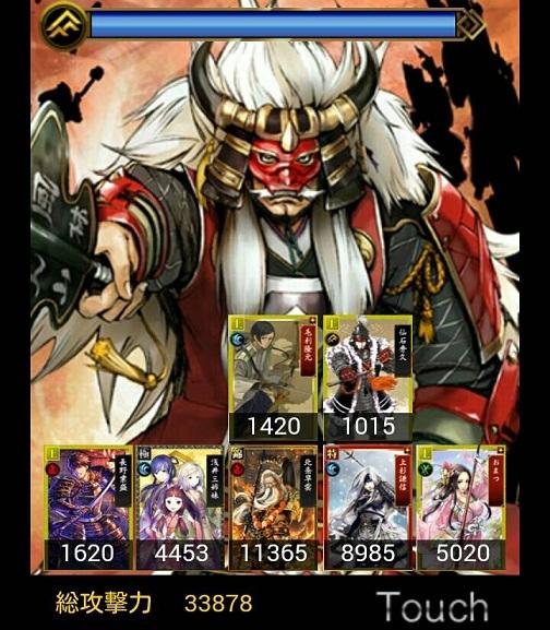 戦国IXA 千万の覇者