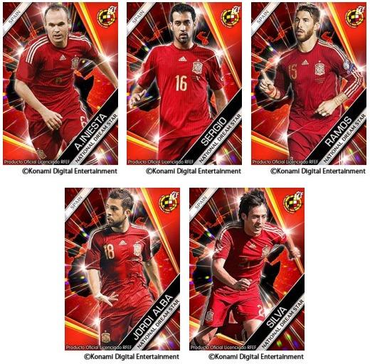 ールドサッカーコレクションS