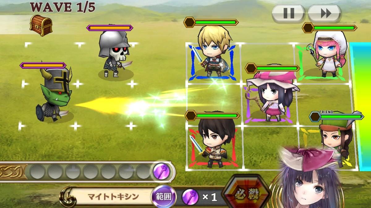 チェインクロニクル ナナイ戦闘2