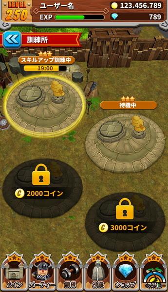 4Heroes Runner(仮称)
