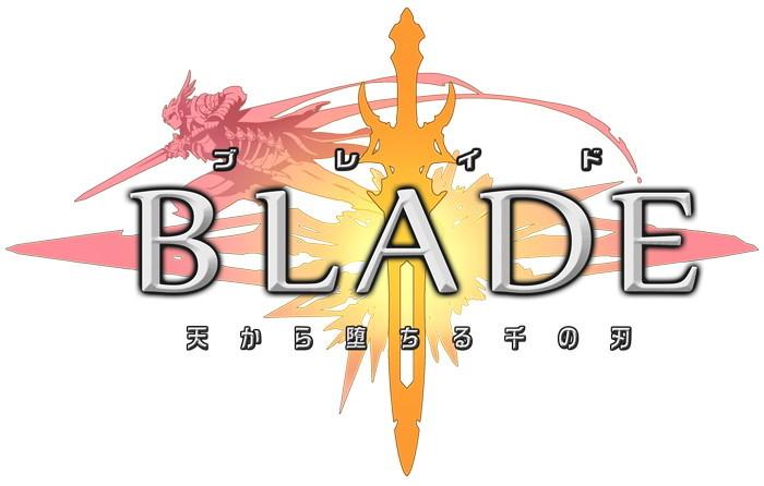 BLADE -ブレイド天から堕ちる千の刃-