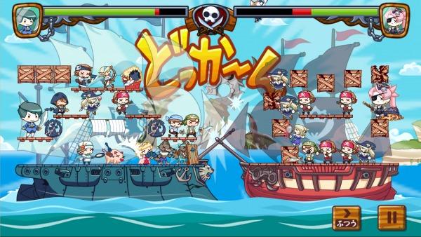 どっかーん海賊団