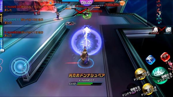 X-world(クロスワールド)