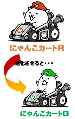 にゃんこ大戦争