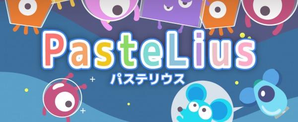 PasteLius