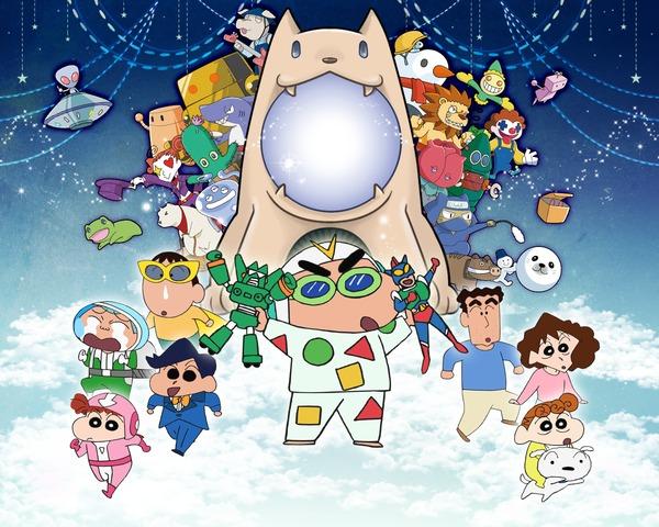 クレヨンしんちゃん UFOパニック!走れカスカベ防衛隊!! クレヨンしんちゃん 夢みる!カスカベ大合戦