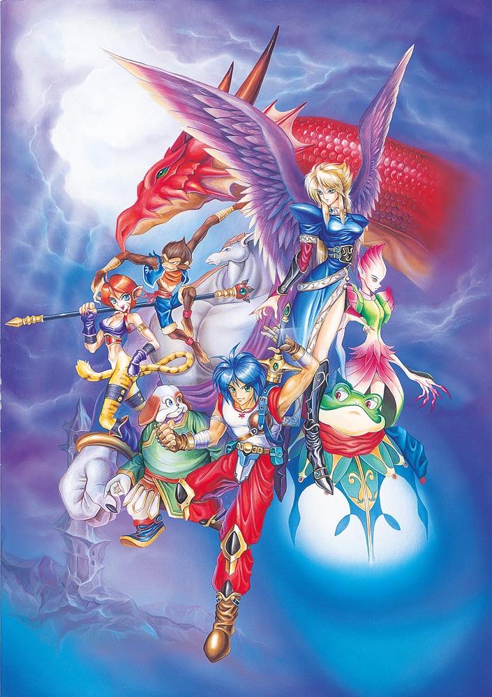 ブレス オブ ファイア 6 白竜の守護者たち