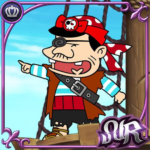 海賊王国コロンブス