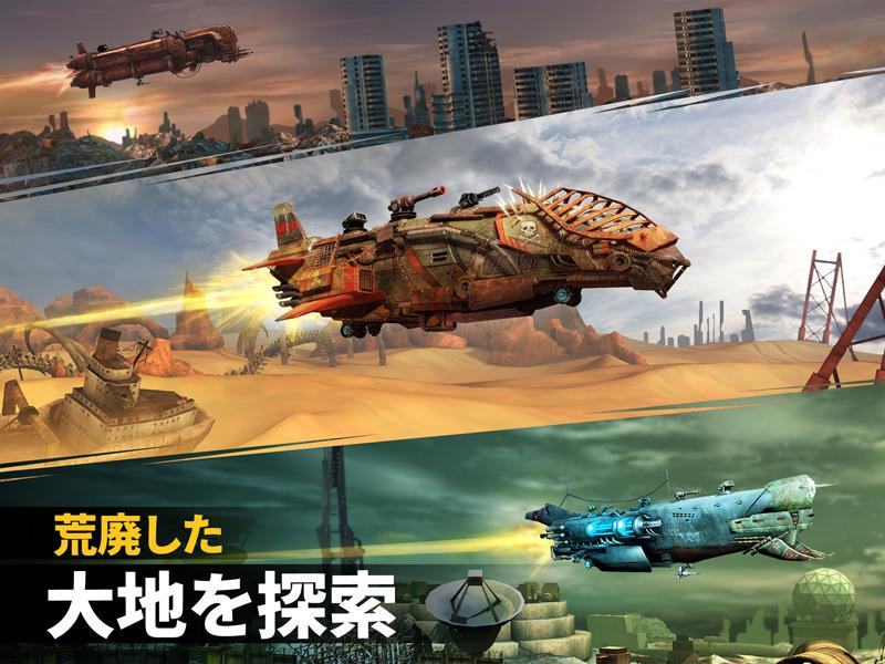 Sandstorm: Pirate Wars (サンドストーム:パイレート ウォーズ)