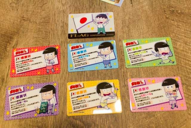 アニメイトカフェ池袋 3 号店