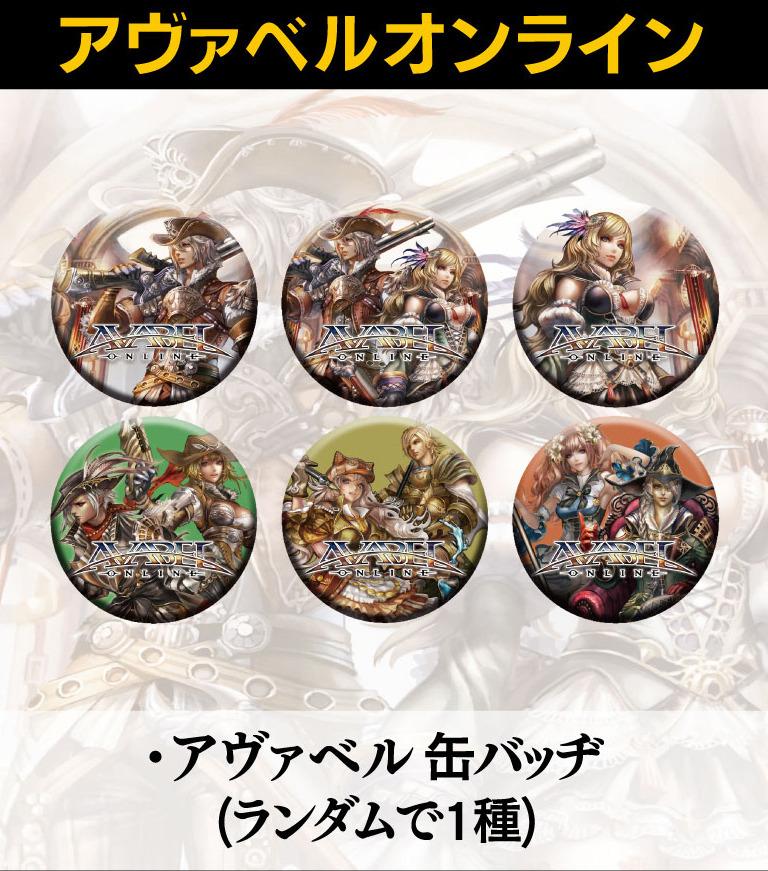 アソビモの東京ゲームショウ2015