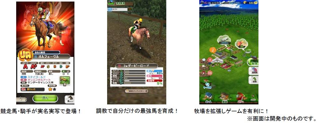 ダービーロード presented by みんなのKEIBA