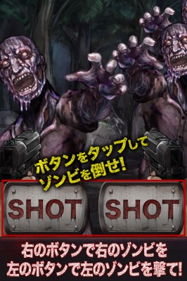 ShotZombie:Real