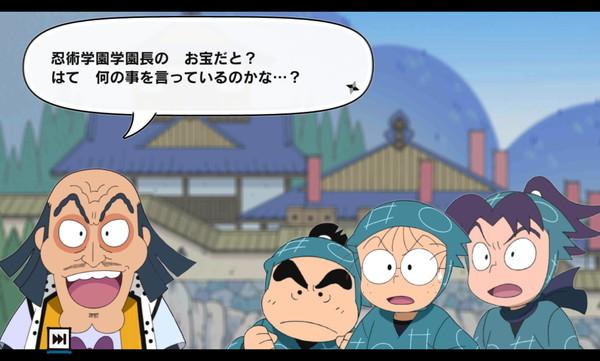忍たま乱太郎 ふっとびパズル!の段