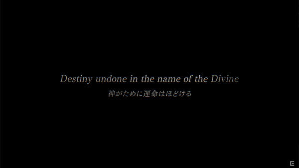 VALKYRIE ANATOMIA -THE ORIGIN-