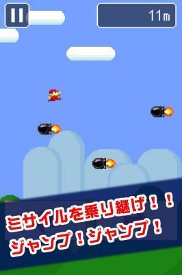 ピコピコ!弾道ミサイル2