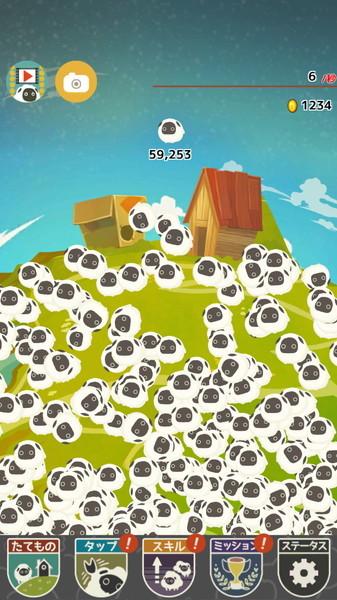 100 万匹の羊