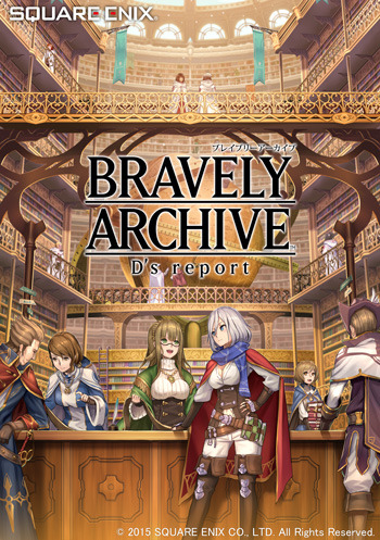 BRAVELY ARCHIVE D's report1