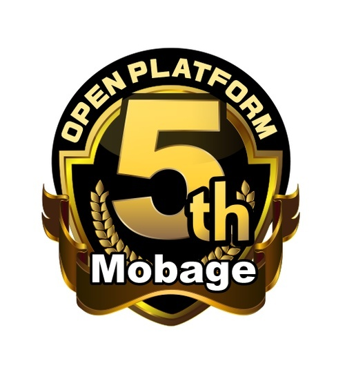 Mobage オープンプラットフォーム 5 周年 AWARD