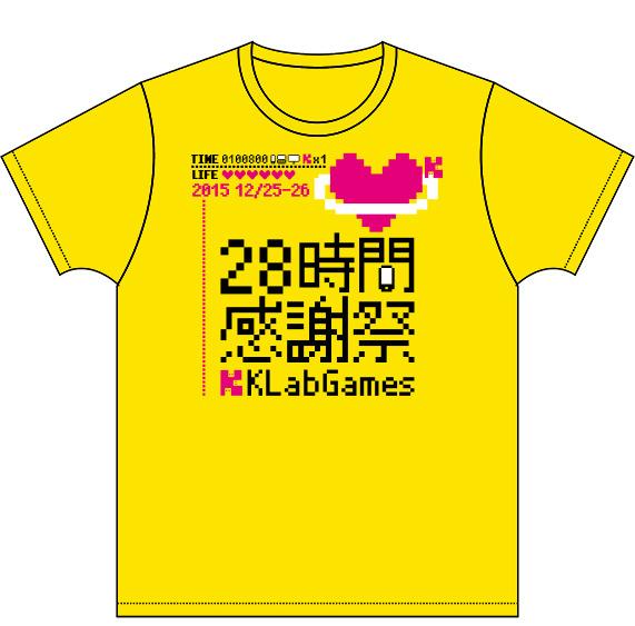 「KLabGames28時間感謝祭」