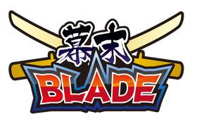 幕末BLADE1~