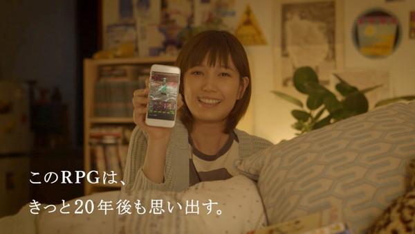 スカイロック本田翼CM4