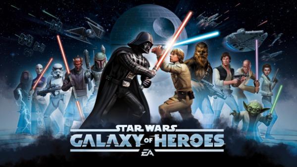 スター・ウォーズ: 銀河の英雄