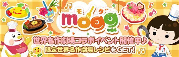 mogg1