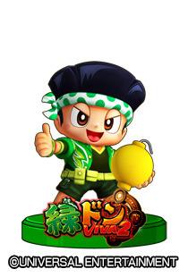 緑ドンVIVA2