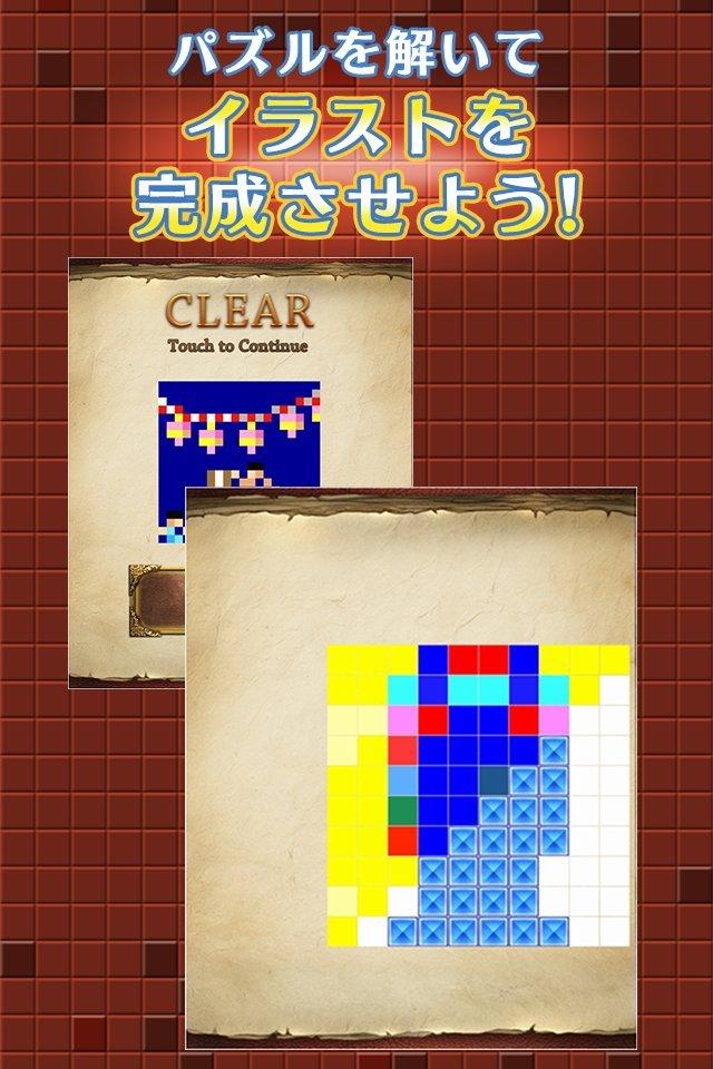 お絵かきパズル1000!無料版