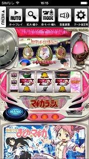 SLOT 魔法少女まどか☆マギカ