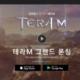 名作『TERA M』始動。初日から売上ランキングトップを喜べない理由とは。