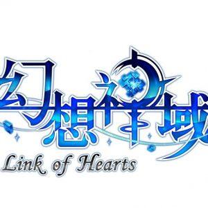 幻想神域 -Link of Hearts-