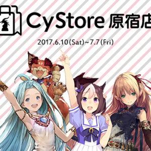 CyStore原宿