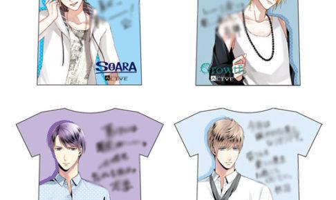 ツキプロTシャツ