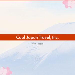 Cool Japan Travel