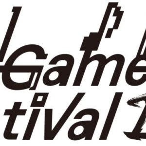 JAPAN Game Music FestivalII:Re