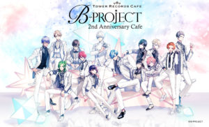 B-PROJECT 2nd Anniversary