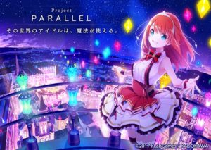 Project PARALLEL