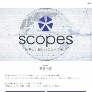 scopes