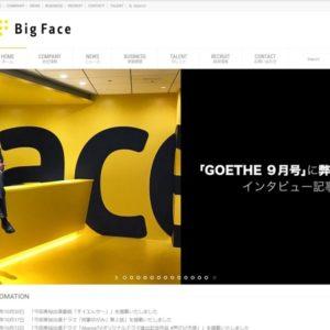 BIGFACE